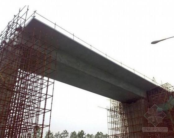 钱江通道高架桥等截面现浇箱梁施工方案(2011年)