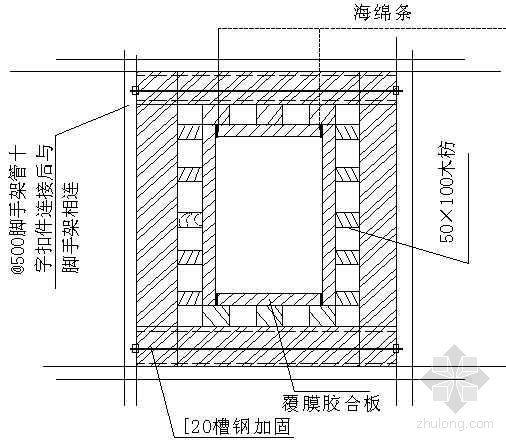 河南某2×210MW电厂施工组织设计(创国优)