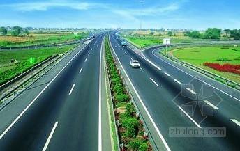 高速公路施工质量通病防治手册(路基 桥梁 隧道)