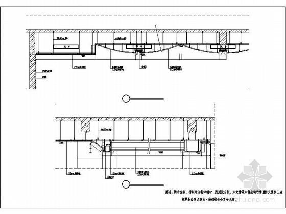 铝单板弧形吊顶剖面图