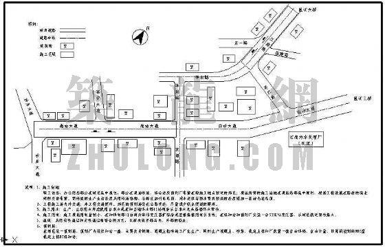 广西南宁市某大道污水管工程施工组织设计