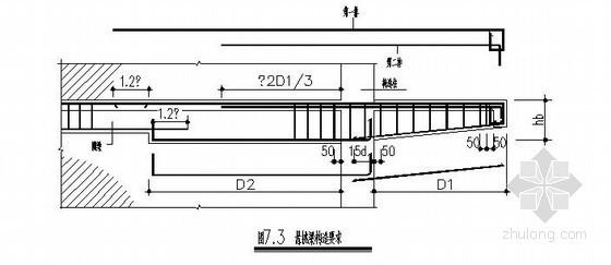 二层砌体办公楼结构设计总说明