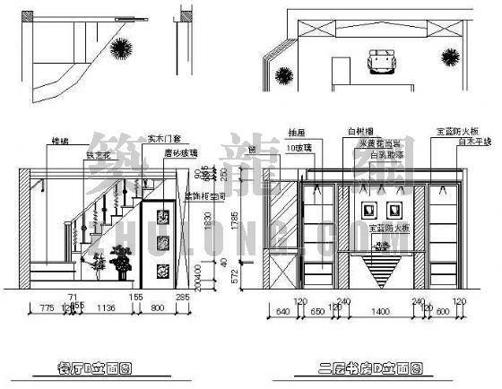 香格里拉复式房型成套图