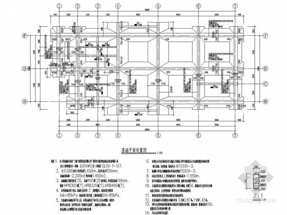 [上海]两层框架结构居住小区配套公建结构施工图