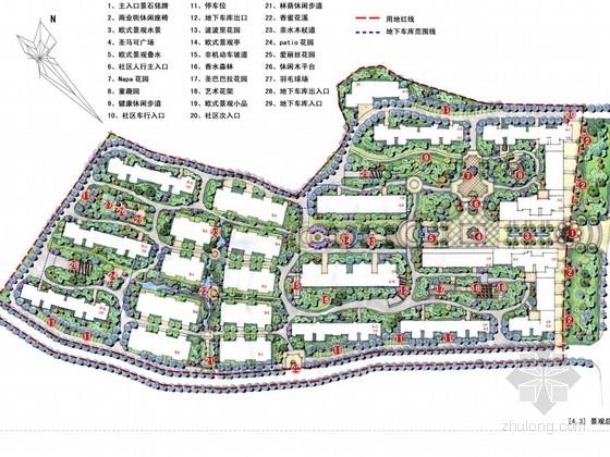[建瓯]法式风格居住区景观概念设计方案