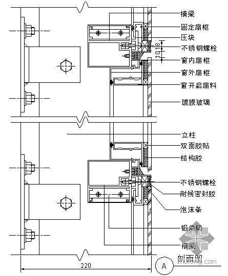 某吊挂式玻璃幕墙节点构造详图(十)(A剖面图)