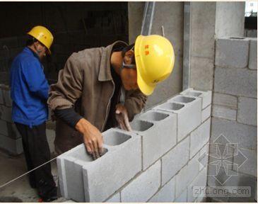 提高大孔径轻集料砌块砌筑合格点率(2007年QC成果)