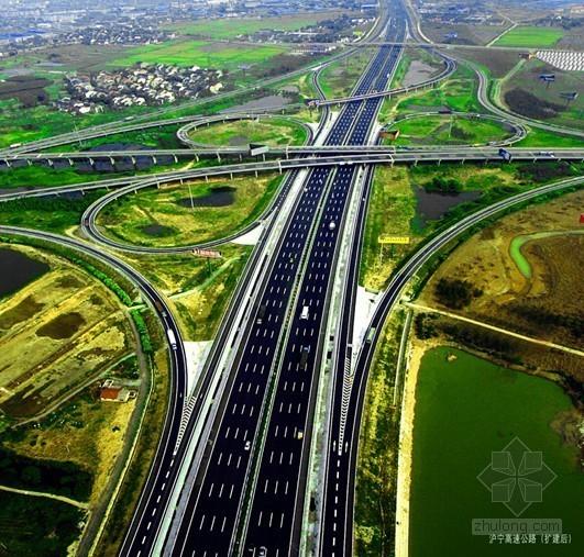 [PPT]江苏高速公路质量管理汇报文件(图文并茂)