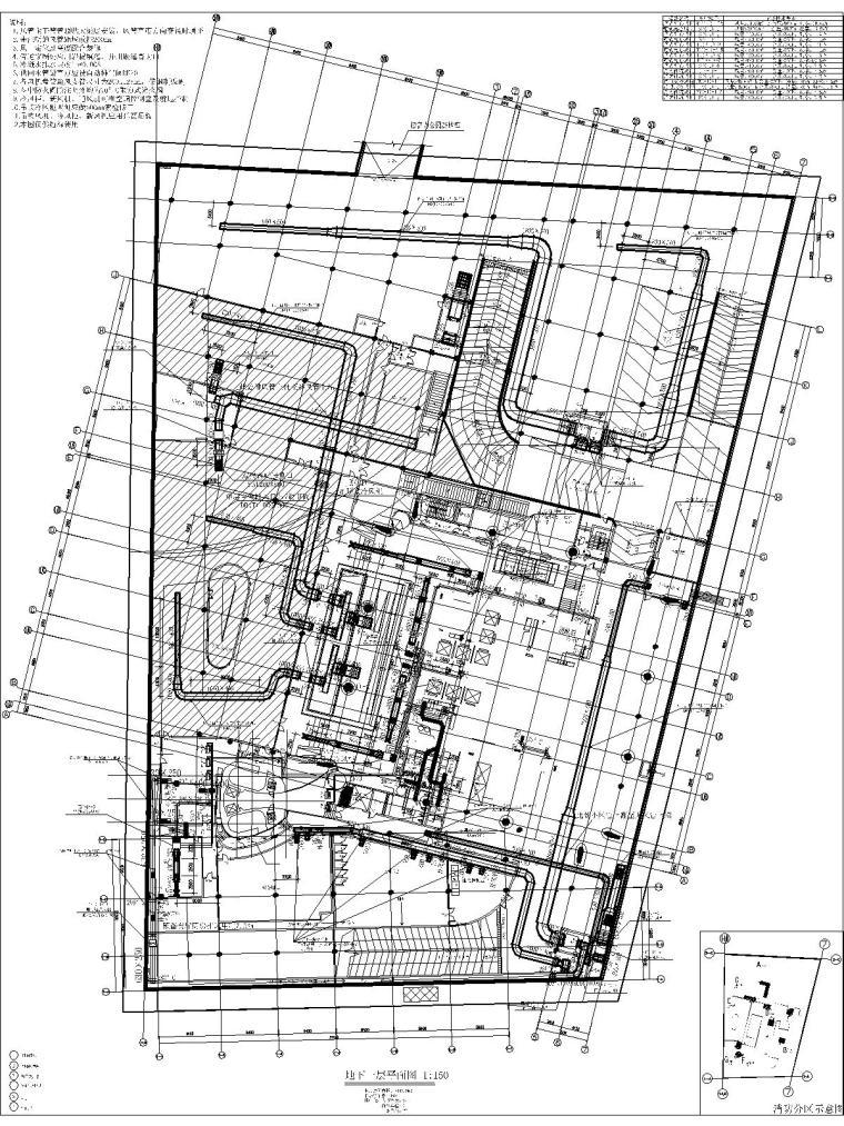 [广州]超高层办公楼空调通风防排烟系统施工图设计(节能设计)