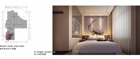 [山东]景区高档现代风格五星级度假酒店室内装修设计方案单人间效果图