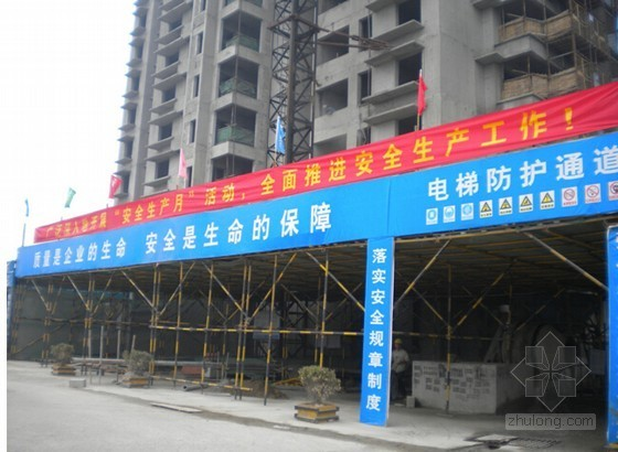 [云南]框剪结构超高层写字楼工程施工组织设计(附创优图集 400余页)