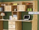 实木书桌书架组合 节省空间使用更灵活