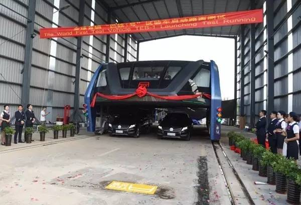 ⚡超级震撼!中国造空中巴士真的来了,有图有真相!