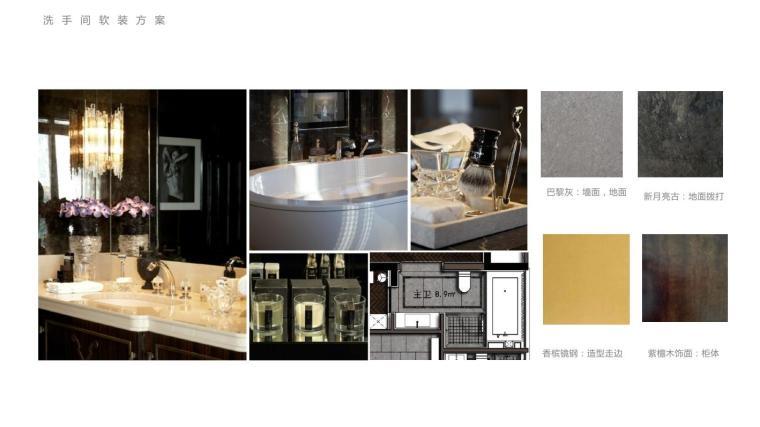 东莞]都市精英国际风格四居室样板房室内设计方案-1 (26).jpg