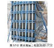 住建部《建筑业10项新技术(2017版)》——模板脚手架技术_9