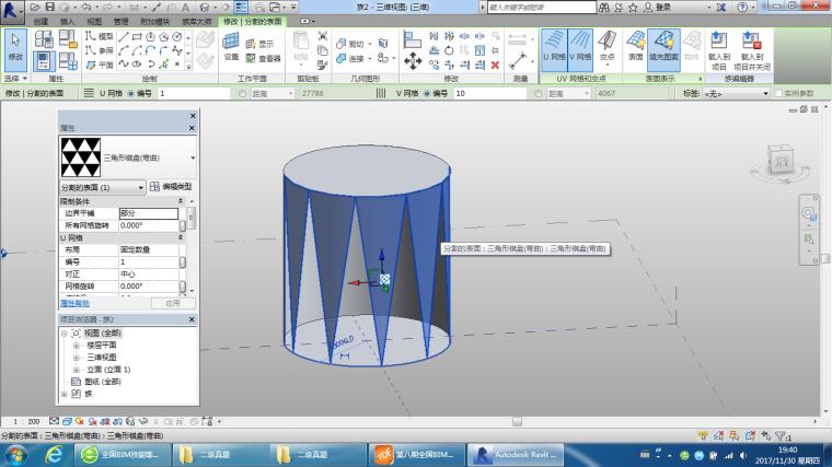 关于曲面设置填充图案