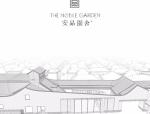 万科安品园舍别墅设计:现代风尚,文雅和畅