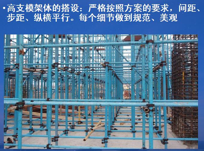 土建工程质量管理培训全解(图文并茂)