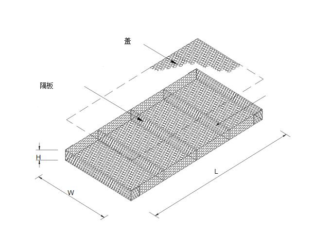 河道治理施工方案word版(共26页)_1
