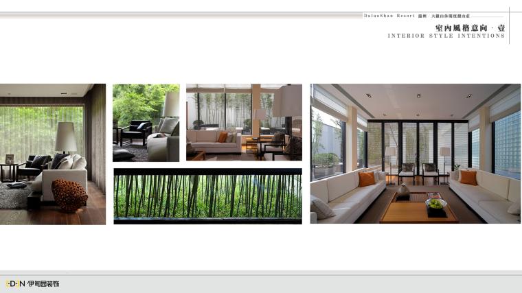 [浙江]温州大罗山民宿室内设计方案