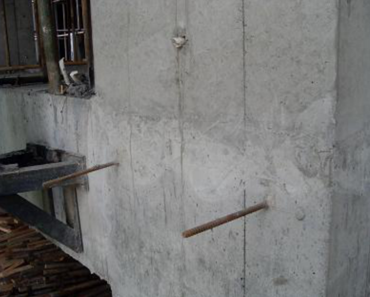 [QC成果报告]提高模板工程质量