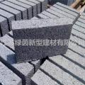 江苏绿茵建材190x90x40mm小75水泥实心砖水泥配砖生产厂家价格批发商