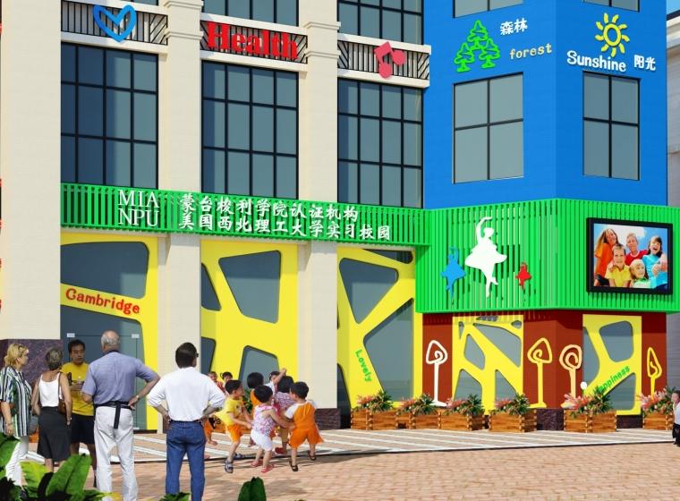 幼儿园外观设计_4