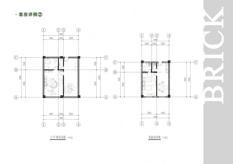 brick·break—用生命拼凑的碎片[酒店建筑设计_20