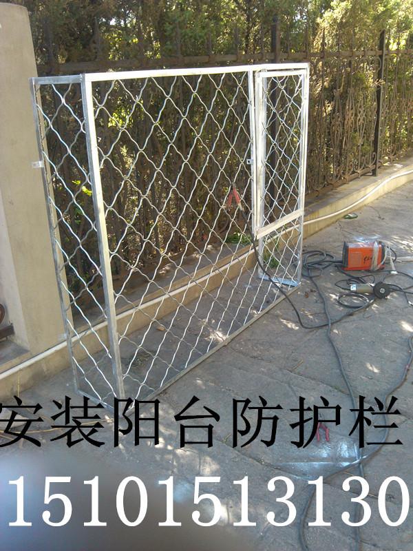 西城区德胜门安装小区护窗不锈钢阳台防盗窗护栏