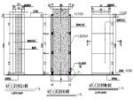 上海地铁实施性施工组织设计(98页)