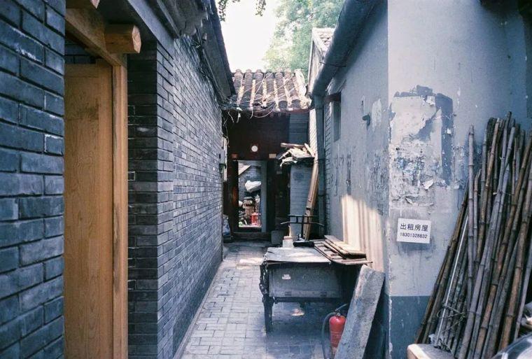 老北京胡同里的栖居,传统与现代的对话