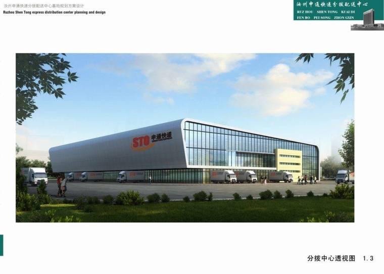 电子商务信息中心工程施工组织设计方案
