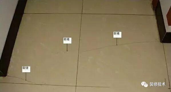 铺贴好的瓷砖开裂,是什么原因?