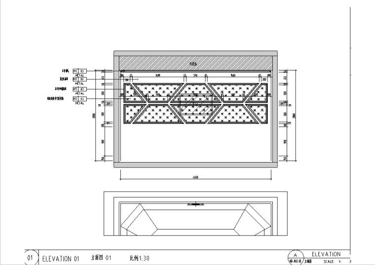 [福州]个性主题KTV设计施工图(含效果图)_6
