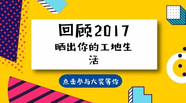 默认标题_官方公众号首图_2017.12.21.jpg