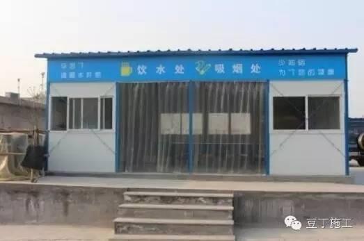 建筑施工丨中建内部安全文明施工样板工地_26