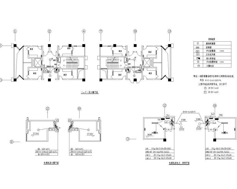 11+1高层机械图纸(包括防雷接地,导线v高层及敷中符号索引电气图纸图片