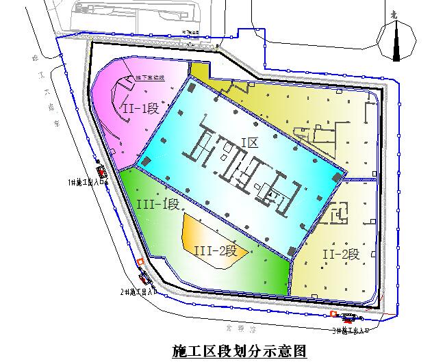 广州超高层商业办公楼施工组织设计(框架-核心筒-支撑结构,附图丰富)_3