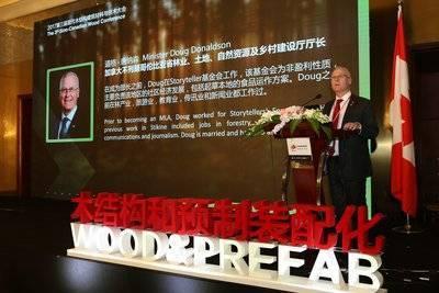 第三届现代木结构建筑材料与技术大会召开