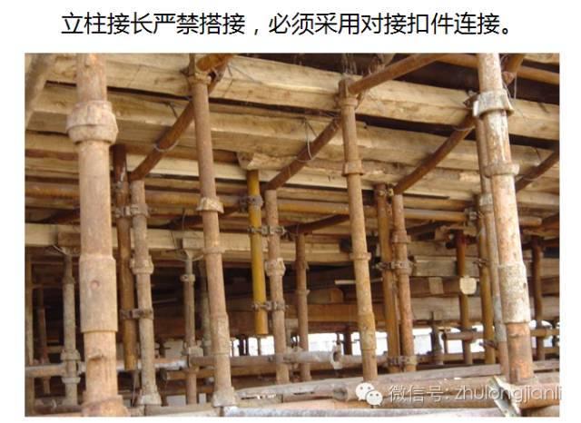 南宁3死4伤坍塌事故原因公布:模板支架拉结点缺失、与外架相连!_23