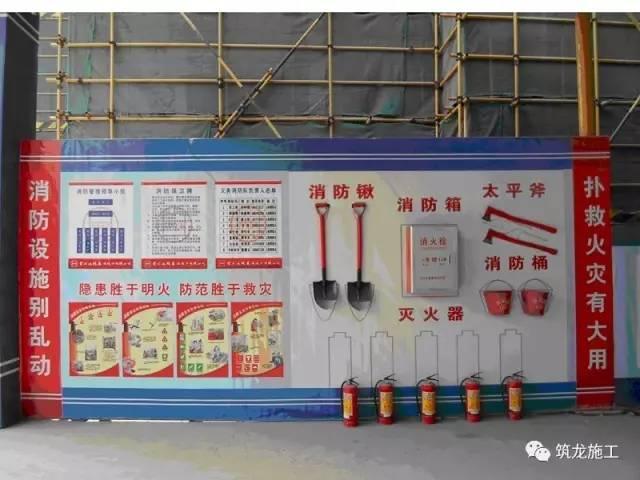 建筑安全协会标准化示范工地展示,文明施工篇79张照片!_75