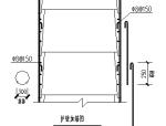 【湖南】人工挖孔桩专项施工方案