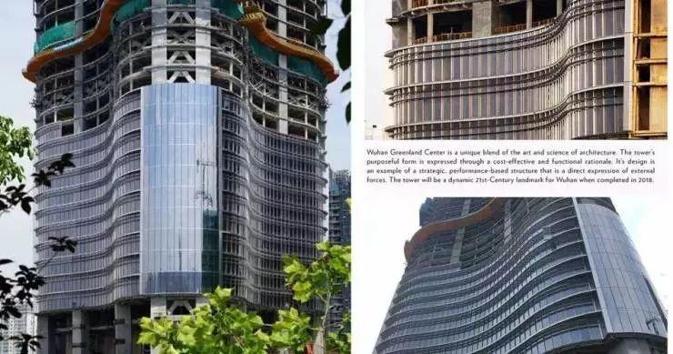 636米!中国第一高楼即将被刷新_15