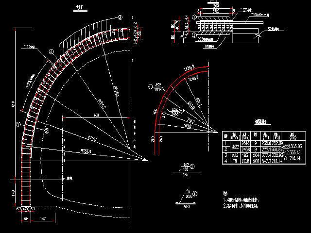 上下行分离四车道高速公路特长隧道施工图全套132张CAD