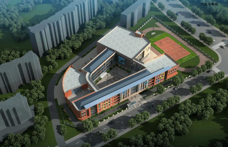 [江苏]常州中央花园小学建筑设计方案文本