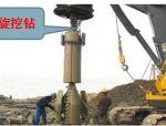 旋挖泥浆护壁钻孔灌注桩施工技术