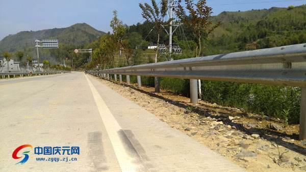 公路改建工程环境影响报告书(53页)
