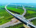 铁路简支系杆拱桥BIM应用