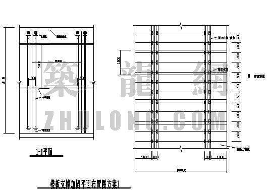 楼板支撑加固平面布置图方案