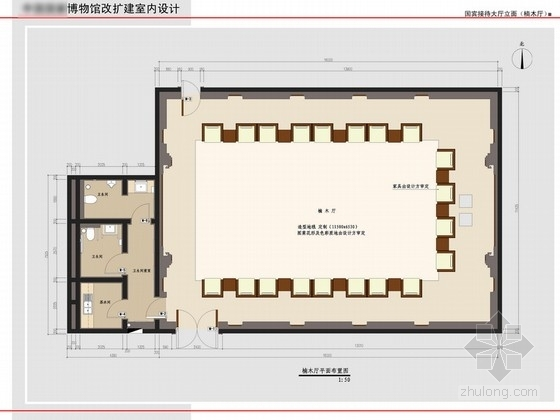 [北京]某大型博物馆展厅及办公室方案图